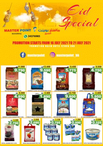 Bahrain Master Point  offers in D4D Online. Eid Special. Eid Special at Master Point!  Offers on Groceries, Home Appliances and much more are valid Till 21st July. Get it Now!! Enjoy Shopping!. Till 21st July