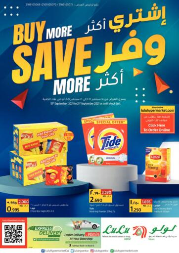 Kuwait Lulu Hypermarket  offers in D4D Online. Buy More Save More. Buy More Save More at Lulu Hypermarket. Exciting Offers Waiting For You Visit Their Nearest Store And Get Everything At Exciting Prices.  Validity Till 21st September 2021.  Enjoy Shopping!!!. Till 21st September