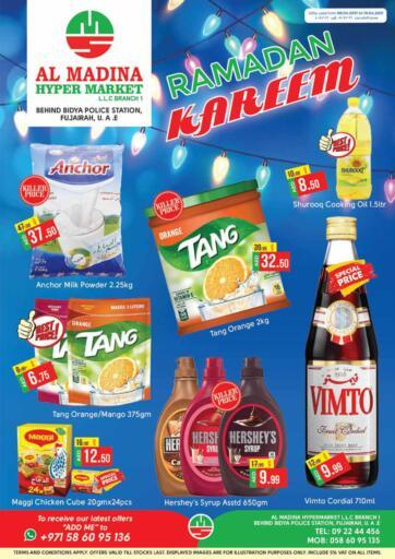 UAE - Fujairah Al Madina Supermarket LLC offers in D4D Online. Ramadan Kareem. . Till 10th April
