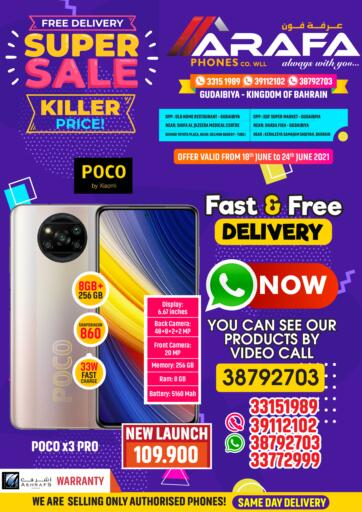 Bahrain Arafa Phones offers in D4D Online. Killer Price. Killer Price at Arafa Phones!! Buy Your Favorite Mobile Phones and Accessories at Unbelievable Rates.Offer Valid Till 24th June. Hurry Now!!. Till 24th June