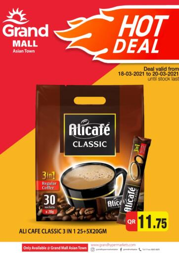 Qatar - Al Wakra Grand Hypermarket offers in D4D Online. Hot Deal.  Hot Deal Offers Are Available At Grand Hypermarket. Offers Are Valid Till 20th March . Enjoy!!. Till 20th March