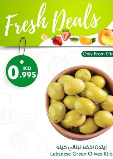 Kuwait City Centre  offers in D4D Online. Fresh Deals. . Till 7th August