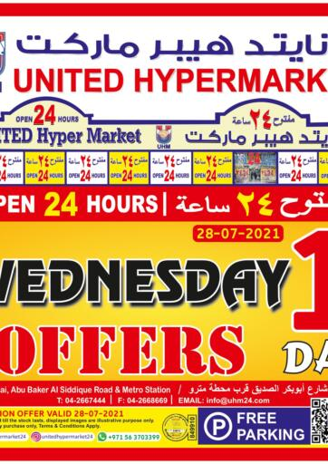 UAE - Dubai United Hypermarket offers in D4D Online. Wednesday offers. . Only On 28th July