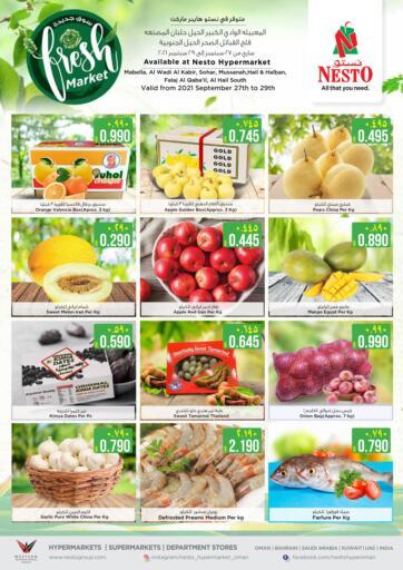 Oman - Salalah Nesto Hyper Market   offers in D4D Online. Fresh Market. . Till 29th September