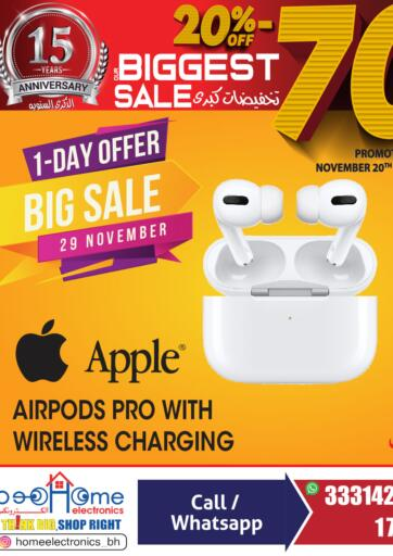 Bahrain Home Electronics offers in D4D Online. Big Sale. You'd Be Crazy To Miss This! Get the  Big Sale from Home  Electronics. Hurry Now, Only On 29th November 2020. Enjoy Shopping!!! . Only on 29th November