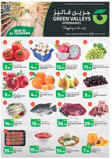 Qatar - Al-Shahaniya Green Valleys offers in D4D Online. Special Offers @ Thumama. . Till 14th July
