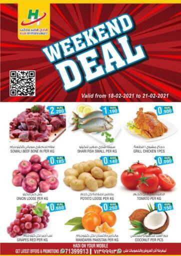 Oman - Salalah Hadi Hypermarket offers in D4D Online. Weekend Deal. . Till 21st February