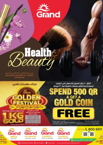 Qatar - Al Wakra Grand Hypermarket offers in D4D Online. Health & Beauty Offers. Health & Beauty  Offers Are Available At Grand Hypermarket. Offers Are Valid Till 17th March. Enjoy!!. Till 17th March