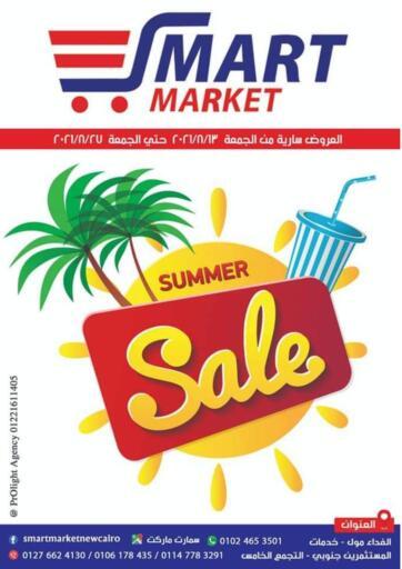 Egypt - Cairo Smart Market offers in D4D Online. Summer Sale. . Till 27th August