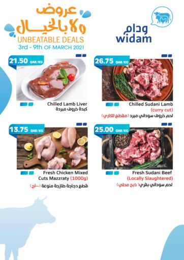 Qatar - Al Khor Widam Food offers in D4D Online. Unbeatable Deals. Don't miss this opportunity to get  Unbeatable Deals Offers .Offers Are  valid until   9th March. Enjoy your shopping !!!. Till 9th March