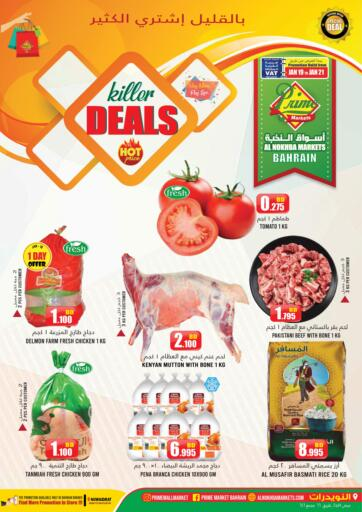 Bahrain Prime Markets offers in D4D Online. Killer Deals. . Till 21st january
