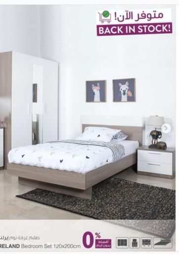 Kuwait Safat Home  offers in D4D Online. Back In Stock!. . Until Stock Last