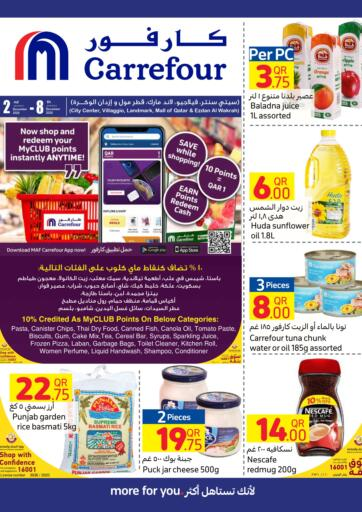 Qatar - Al Shamal Carrefour offers in D4D Online. Special Offer. Special Offers Are Available At Carrefour.  Offers Are Valid 8th December. Hurry Up! Enjoy Shopping!!!!. Till 8th December