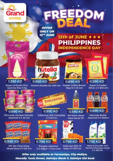 Kuwait Grand Hyper offers in D4D Online. Freedom Deal. . Only On 12th June