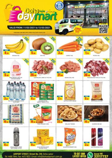 Qatar - Doha Doha Daymart offers in D4D Online. Special Offer. Special Offer  are now available at the best price, hurry now. offers are valid Till 13th March.  Enjoy Shopping!!!. Till 13th March