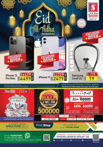 UAE - Sharjah / Ajman Safari Hypermarket  offers in D4D Online. Eid Al Adha Mubarak. . Till 24th July