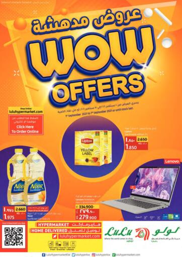 Kuwait Lulu Hypermarket  offers in D4D Online. Wow Offers. Wow Offers at LuLu Hypermarket.Exciting Offers Waiting For You Visit Their Nearest Store And Get Everything At Exciting Prices.  Valid Till 07th September 2021.  Enjoy Shopping!!!. Till 7th September