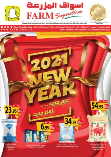 KSA, Saudi Arabia, Saudi - Al Khobar Farm Superstores offers in D4D Online. 2021 New Year. Get your favorite groceries and other products During '2021 New Year' Deals at Farm Markets .Offer Valid Until 05th January 2021. Enjoy Shopping!!. Till 05th January