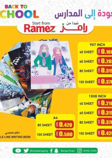 Oman - Sohar Ramez  offers in D4D Online. Back To School. . Until stock Last