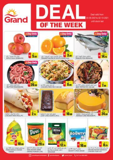 Qatar - Al-Shahaniya Grand Hypermarket offers in D4D Online. Deal Of The Week. . Till 2nd October