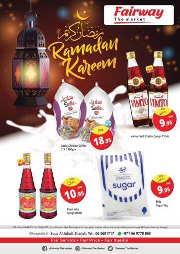 UAE - Sharjah / Ajman Fairway The Market offers in D4D Online. Ramadan Kareem. . Until Stock Last