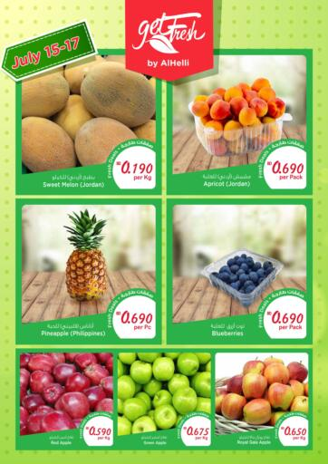 Bahrain Al Helli offers in D4D Online. Get Fresh. Get Fresh At Al Helli! Offers On Groceries and much more are valid Till 18th July. Enjoy Shopping!. Till 18th July