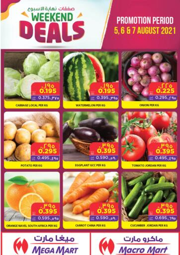 Bahrain MegaMart & Macro Mart  offers in D4D Online. Weekend Deals. Weekend Deals At MegaMart & MacroMart! Offer Includes Groceries, Fruits, Vegetables & much more at reduced prices. Offer Valid Till 07th August. Happy Shopping!!. Till 07th August