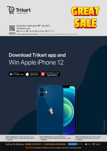 Kuwait Trikart offers in D4D Online. Great Sale. Exciting Offers Waiting For You At Trikart. Visit Their Nearest Store And Get Everything At Exciting Prices. Valid Till 10th July 2021.  Enjoy Shopping!!!. Till 10th July