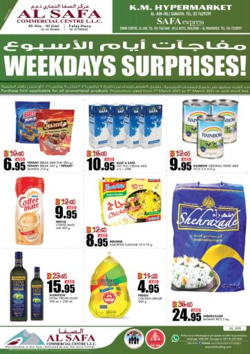 UAE - Al Ain K M Trading  offers in D4D Online. Weekdays Surprises. . Till 09th March