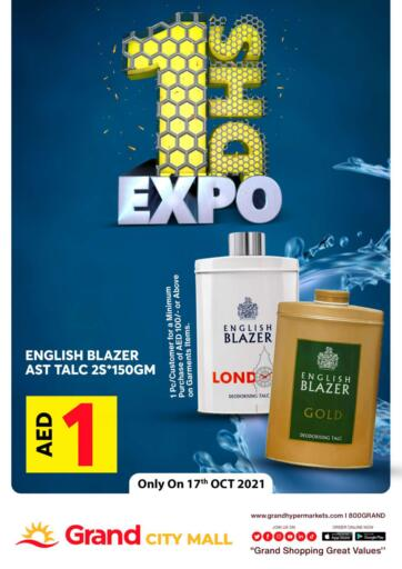 UAE - Dubai Grand Hyper Market offers in D4D Online. City Mall - Dubai. . Till 20th October