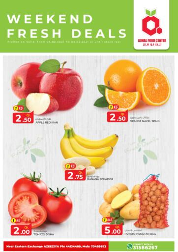 Qatar - Al Wakra Ajmal Food Center offers in D4D Online. Weekend Fresh Deals. . Until Stock Last
