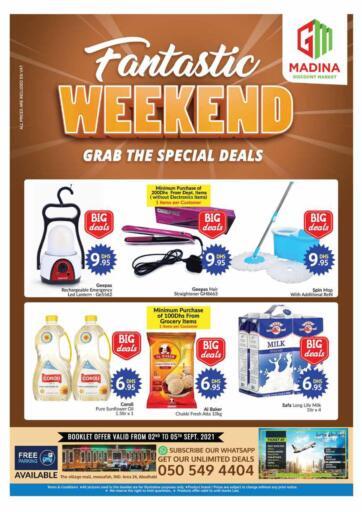 UAE - Abu Dhabi Azhar Al Madina Hypermarket offers in D4D Online. Mussafah, Abudabi Shop 2. . Till 5th September