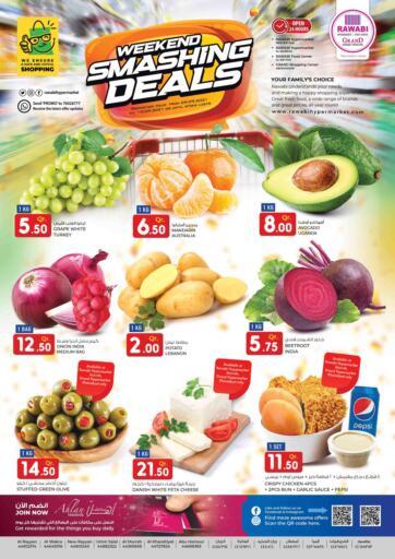 Qatar - Al Rayyan Rawabi Hypermarkets offers in D4D Online. Weekend Smashing Deals. . Till 10th September