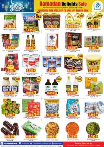 Kuwait Kabayan HyperMarket offers in D4D Online. Ramadan Delights Sale. . Till 14th April