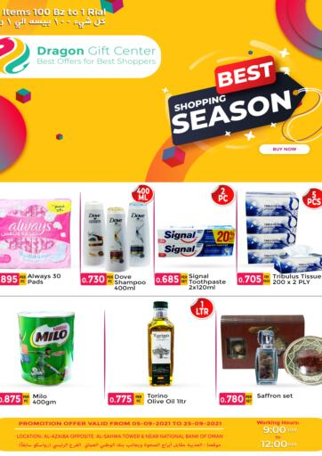 Oman - Muscat Dragon Gift Center offers in D4D Online. Best Shopping Season. Best Shopping Season Offer @ Dragon Gift Center.Get Your Favourite Product For Amazing Price.Offer Valid Till 25th September..Hurry To Grab..!!!. Till 25th September