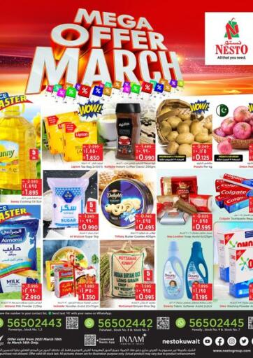 Kuwait Nesto Hypermarkets offers in D4D Online. Mega Offer March. Shop Now From Your Nearest Nesto Hypermaket And Get Exciting Offer On Your Purchase Valid Till 14th March 2021.   Enjoy Shopping!!!. Till 14th March