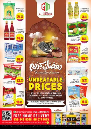 UAE - Sharjah / Ajman Azhar Al Madina Hypermarket offers in D4D Online. Unbeatable Prices. . Till 17th April