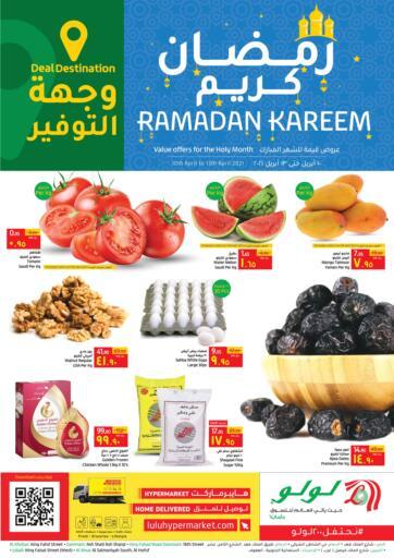 KSA, Saudi Arabia, Saudi - Jubail LULU Hypermarket  offers in D4D Online. Ramadan Offers. Ramadan Kareem At LULU Hypermarket,   Grab Your Favorites At Low Price.  Offer Valid Till 13th April 2021. Happy Shopping!!!. Till 13th April
