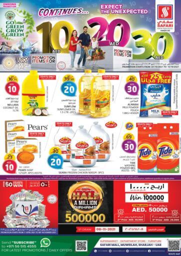UAE - Sharjah / Ajman Safari Hypermarket  offers in D4D Online. 10 20 30 AED Promotion. . Till 13th October
