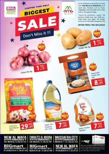 UAE - Abu Dhabi BIGmart offers in D4D Online. Biggest Sale. . Till 20th March