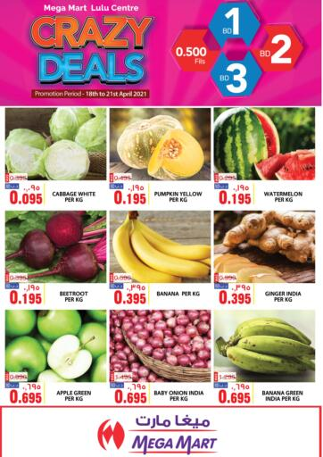 Bahrain MegaMart & Macro Mart  offers in D4D Online. Crazy Deals. Crazy Deals  At MegaMart & MacroMart! Offer Includes Groceries, Fruits, Vegetables & much more at reduced prices. Offer Valid Till 21st April. Happy Shopping!!. Till 21st April