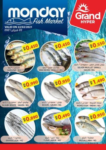 Kuwait Grand Hyper offers in D4D Online. Monday Fish Market. . Until Stock Last