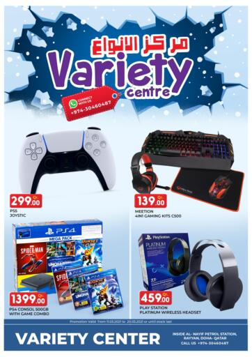 Qatar - Al-Shahaniya Variety Center offers in D4D Online. Special Offer. Special Offer Are Available At Variety Center. Offers Are Valid Until 20th March. Enjoy Shopping!. Till 20th March