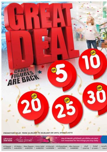 Qatar - Al-Shahaniya Rawabi Hypermarkets offers in D4D Online. Great Deal. Great Deal  Offers  Are Available At Rawabi Hypermarkets. Offers Are Valid  Till 30th  June.   Enjoy!  . Till 30th June
