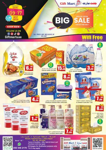 UAE - Sharjah / Ajman GIFT MART- Sharjah offers in D4D Online. Big Sale. Shop Your  Favorite Products  From Gift Mart With Their Big Sale.Offer Valid Till 17th September 2021.  Enjoy Shopping!!!. Till 17th September