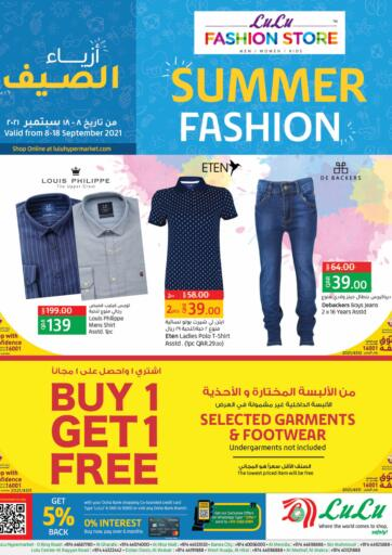 Qatar - Al Khor LuLu Hypermarket offers in D4D Online. Summer Fashion. Get your favorites On Summer Fashion Offers from the Lulu Hypermarket . Take advantage of this offer .Offers Are Valid Till 18th September .Happy Shopping!. Till 18th September