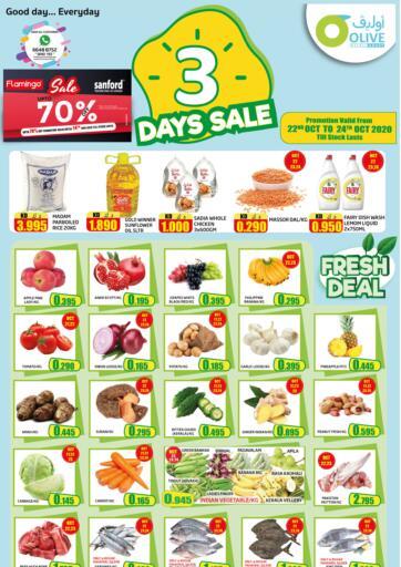 Kuwait Olive Hyper Market offers in D4D Online. Three Days Sale. . Till 24th October