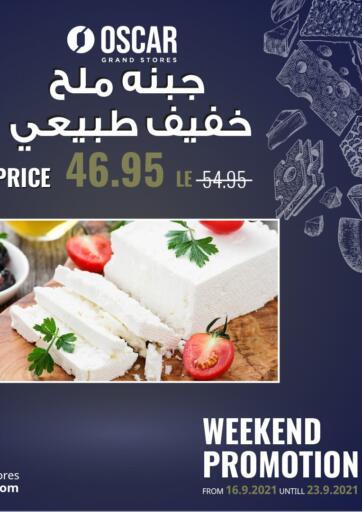 Egypt - Cairo Oscar Grand Stores  offers in D4D Online. Weekend Promotion. . Till 23rd September