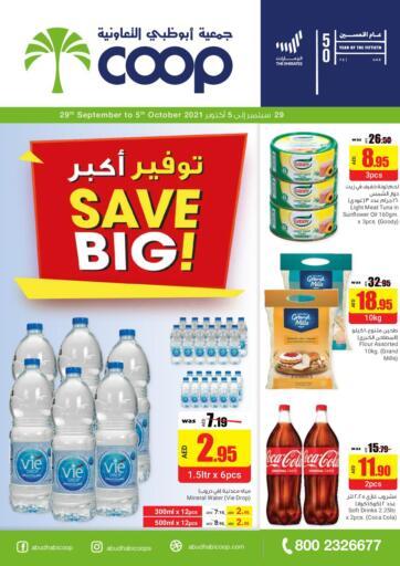 UAE - Abu Dhabi Abu Dhabi COOP offers in D4D Online. Save Big!. . Till 5th October