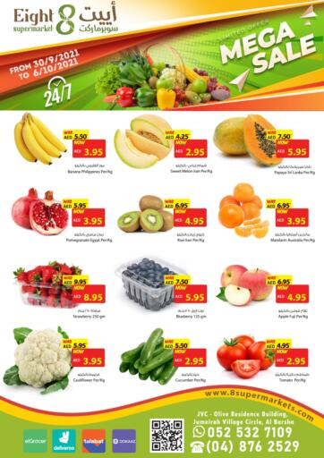 UAE - Dubai 8supermarkets offers in D4D Online. Mega Sale. . Till 6th October